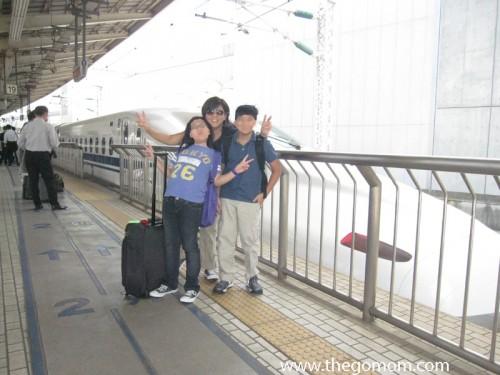 a shinkansen