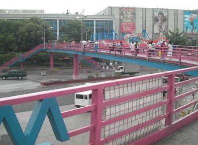 Pink and Blue MMDA Bridges courtesy of Wikipedia
